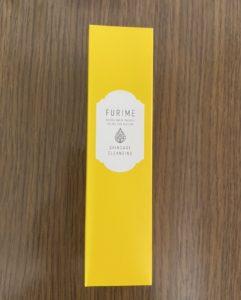 FURIME(フリミー)のスキンケアクレンジング